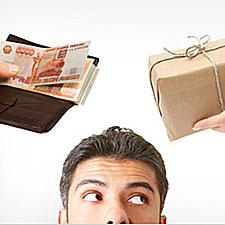 Как взять кредит с просрочкой