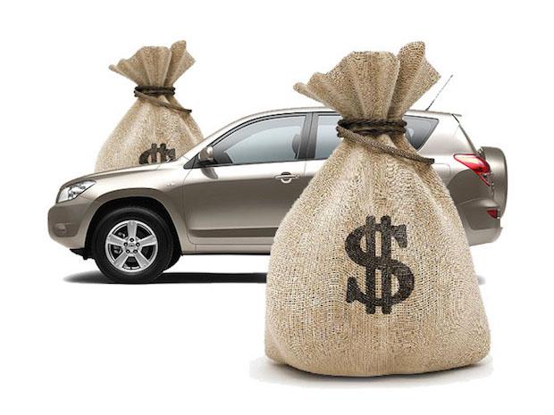 оценщик машин цена