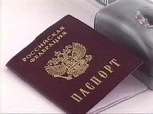 Получение паспорта в 14 лет: какие нужны документы, куда обращаться, сроки, штрафы, Юридические Советы