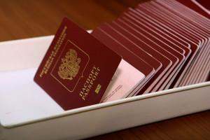 Получение загранпаспорта нового образца: сроки, документы, куда обращаться