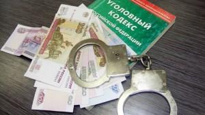 Ответственность за неуплату алиментов: привлечение к уголовной, административной, лишение родительских, водительских прав, Юридические Советы
