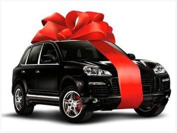 Как подарить подарок не обычным способом