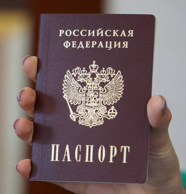 Заявление при Потере Паспорта РФ образец