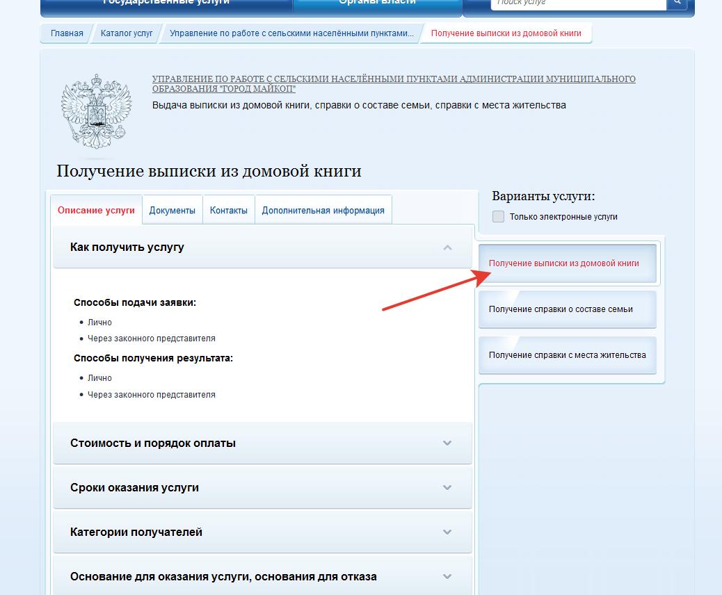 Где сделать справку для водительского удостоверения в Подольске адреса