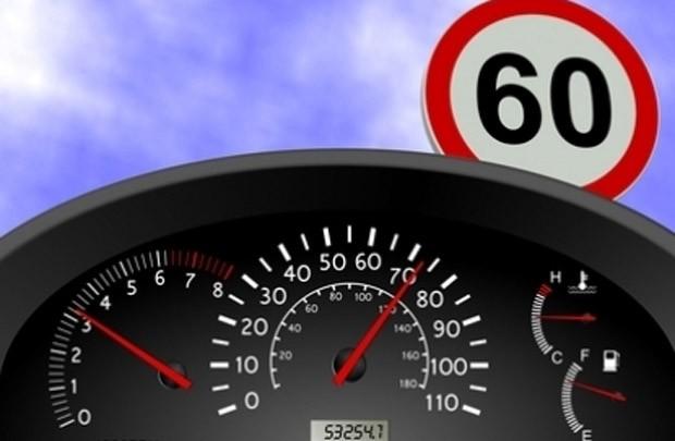 на что влияют штрафы за превышение скорости