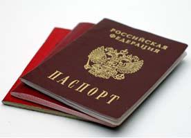 Сколько стоит заменить паспорт на новую фамилию