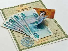 За рождение не только первого, но и второго ребёнка государство станет платить 10,5 тысячи рублей в месяц