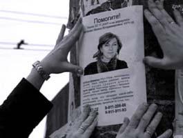 образец заявление в суд о признании гражданина умершим - фото 8