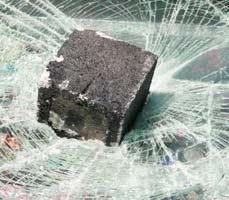 Заявление в полицию об установлении лиц причинивших материальный ущерб на детской площадке
