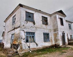 программа расселения аварийного и ветхого жилья