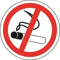Что делать если курят на лестничной площадке