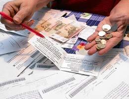 субсидии пенсионерам по оплате коммунальных услуг