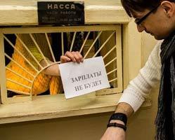 Образец заявления в прокуратуру о невыплате заработной платы украине
