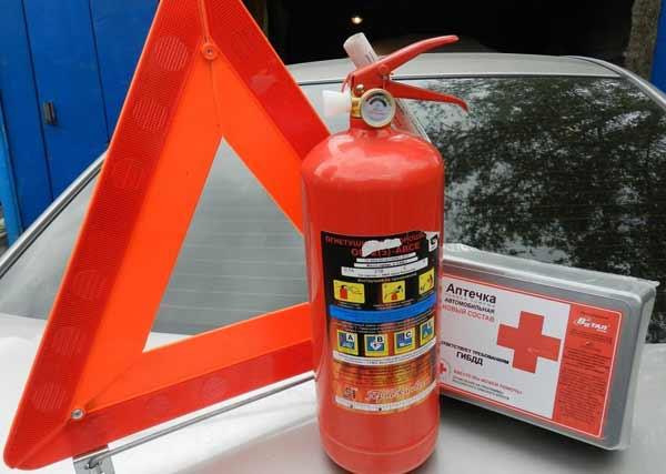 аптечка огнетушитель знак стоп