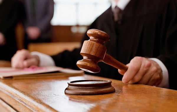 подача надзорной жалобы по уголовному делу