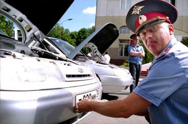 Снят ли автомобиль с регистрации