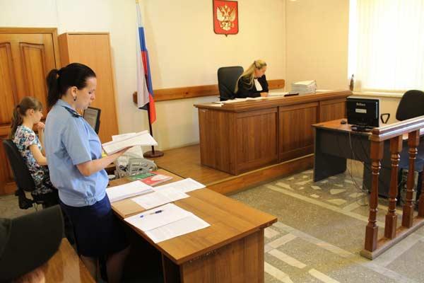 апелляция по административному делу