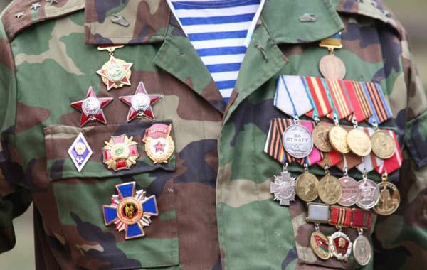 льготы ветеранам вооруженных сил