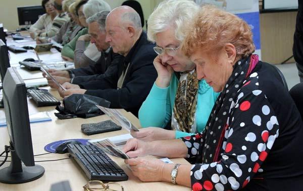 проф. обучение предпенсионеров