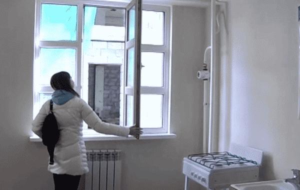 предоставление жилья детям сиротам