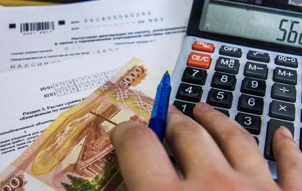 как платить налог на доход самозанятых
