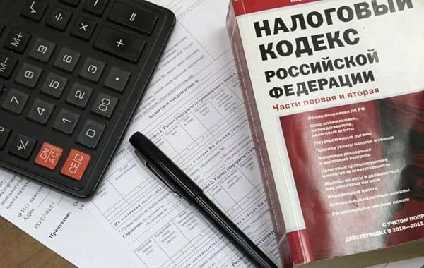проект поправок в налоговый кодекс