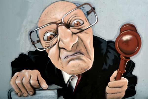 жалоба на действия районного судьи