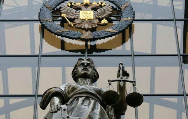 кассационная жалоба в президиум верховного суда