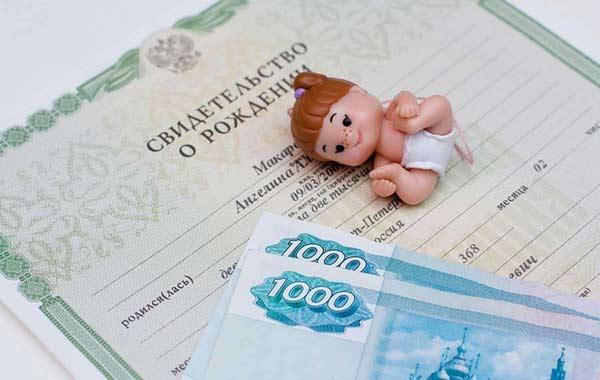 пособие по уходу за ребенком от 1.5 до 3 лет