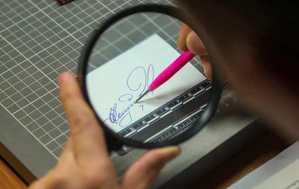 уголовная ответственность за подделку подписи на документах