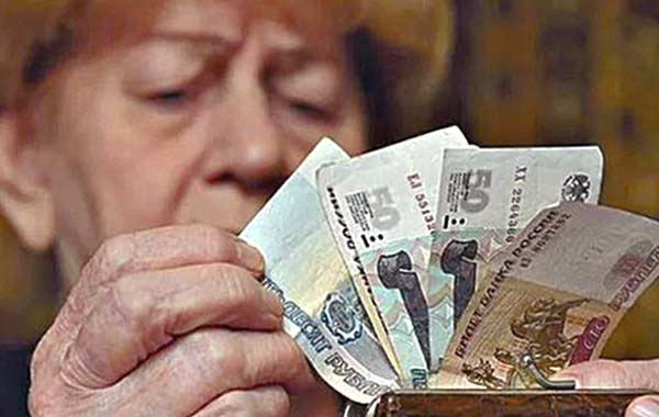 закон о защите пенсии от судебных приставов