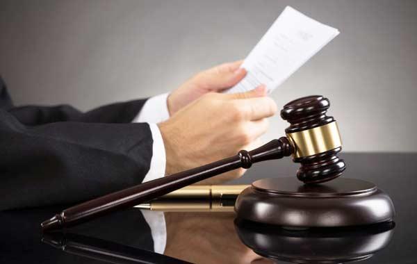 пример частной жалобы на определение суда