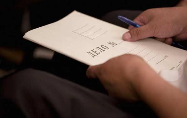 Безусловные основания для приостановления производства по уголовному делу следователем или в суде.