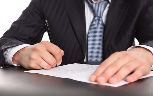 Как правильно составить возражение в суд на исковое заявление банка о взыскании долга по кредиту.