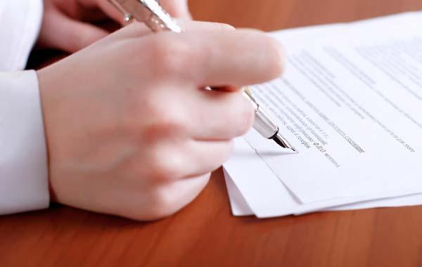 Как правильно составить встречное исковое заявление в гражданский суд.