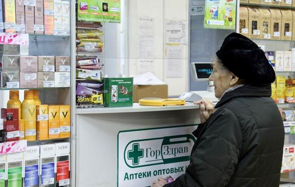 Кому положены и ка получить бесплатные лекарства в поликлинике или аптеке.