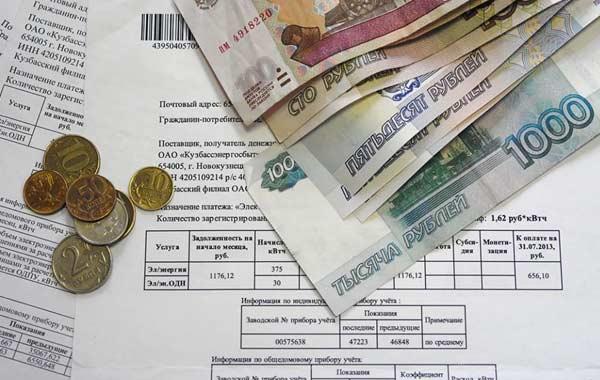 Как происходит судебное взыскание задолженности по ЖКХ.