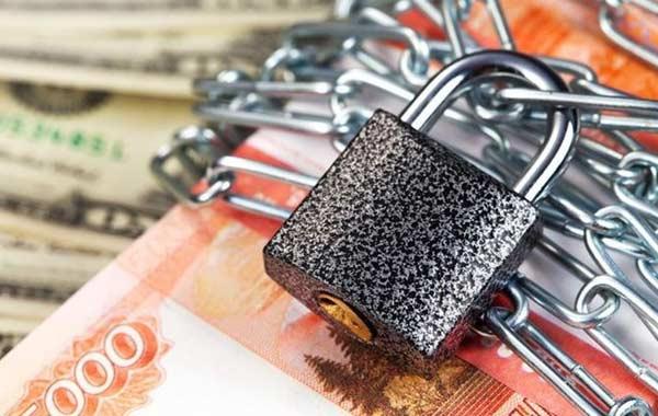 Причины блокировки расчетного счета ооо или ип в банке.
