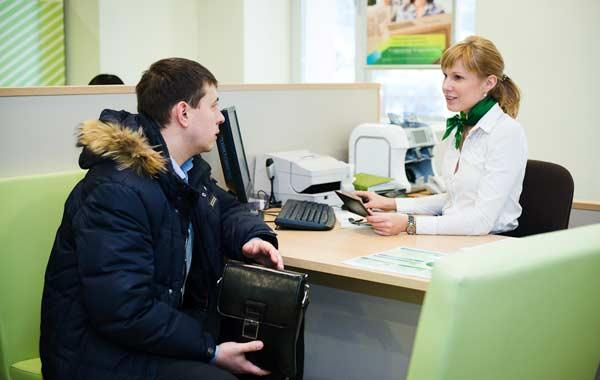 Сотрудник Сбербанка проводит процедуру идентификации нового клиента.